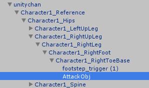 SkyrimController/AttackObjをユニティちゃんの足に