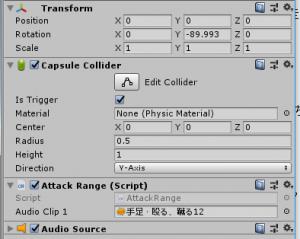 SkyrimController/AttackObj/効果音入れる