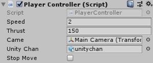 もっとスカイリム風/PlayerController設定