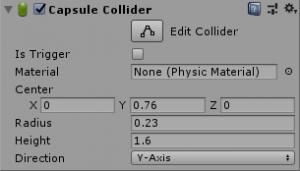 三人称操作/Capsule Collider/Inspectorの設定