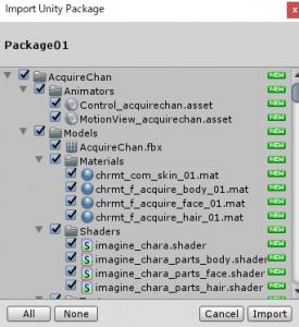 Custom Package/Import/オブジェクト一覧