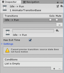 AnimatorController/Transition/Inspector