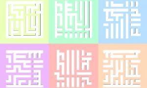 【UnityC#講座】迷路の自動生成システムを作る