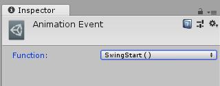 一人称移動剣/SwingSword/アニメーションイベント/Function