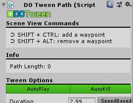 DOTween Pro/Pathコンポーネント