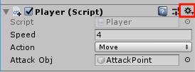 殴り合い/Playerスクリプト/AttackPoint