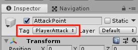 ユニティちゃんパンチ/AttackPoint/Tag