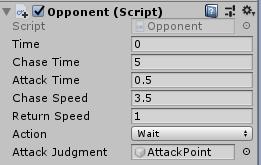 殴り合い/Opponentスクリプト/AttackPoint