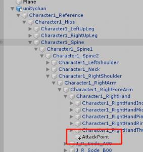 ユニティちゃんパンチ/AttackPoint配置